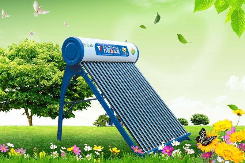 苏扬太阳能
